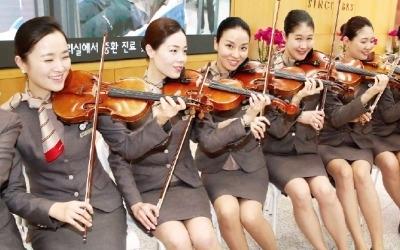 아시아나 승무원 재능 기부