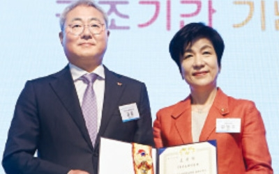 SK이노베이션, '남녀고용평등' 대통령 표창