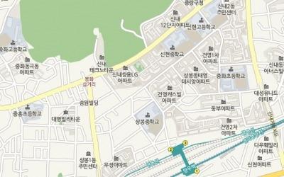 중랑구 망우역 역세권 대단지, 상봉동 '건영2차'