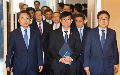 공정거래위원장과 10대그룹간 정책간담회