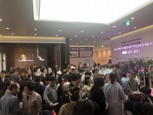 중흥, '영등포 중흥S-클래스' 모델하우스 3일간 약 2만명 방문