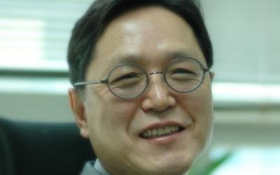 한국부동산산업학회, 상반기 학술세미나 18일 개최