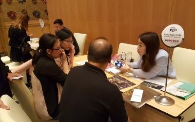 경기·제주 태국 포상관광 단체 유치 공동 설명회 개최