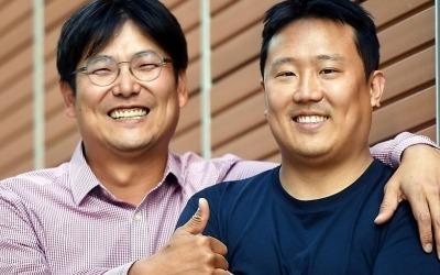 티몬·카카오 키운 두 남자, 후배 스타트업 키운다