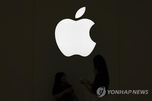 애플, 첫 분기 매출 65조4000억 원… 실적 호조에 주가 4%↑