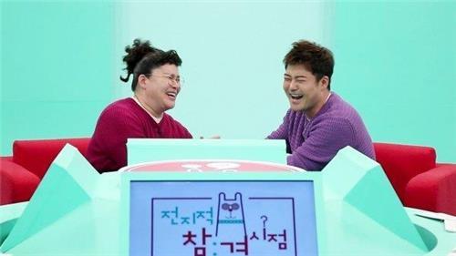 결방속 진상조사… MBC '전참시' 사태 일단 소강