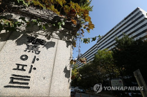 """재초환 공포에 강남 재건축 거래 '뚝'…""""2억원 싸도 안팔려"""""""