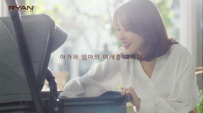 육아휴직 끝… '엄마'가 된 여배우들, 광고계 접수