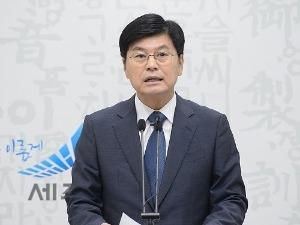세종시-하나금융그룹, 국공립·직장 어린이집 지원 맞손
