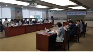 은평구, 비혼·저출산 'N포 세대' 해소방안 논의