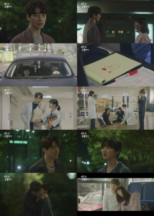 '시그대' 이준혁X이유비, 달콤한 첫 키스로 '사랑 확인'