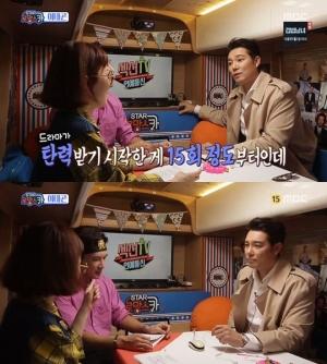 '우리가 만난 기적', 월화드라마 시청률 1위