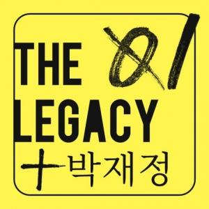 박재정, 오늘(11일) 공일오비 '5월 12일' 리메이크곡 발표