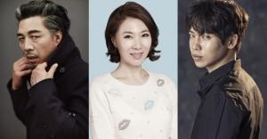 '계룡선녀전' 안길강X황영희X김민규, 계룡산 신선 3인방으로 합류