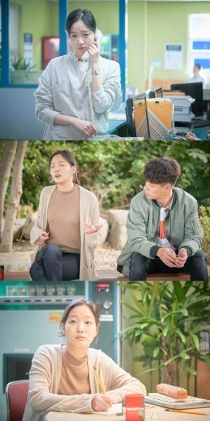 '변산' 김고은, 8kg 증량부터 사투리까지… '인생 캐릭터' 예고