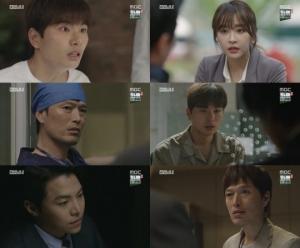 '검법남녀', 최고 시청률 6.9% 기록… '꾸준한 상승세' 눈길