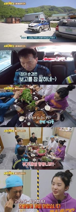 '시골경찰3' 이청아, 신현준에