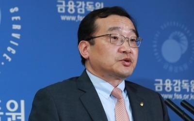 """검찰, '유령주식 배당오류' 삼성증권 압수수색…네티즌 """"왜 이렇게 빨리"""""""
