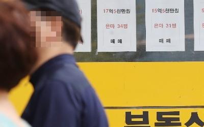 수도권 아파트값 1년 4개월 만에 하락…강남 0.18%↓