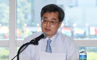 울산 동구·거제·목포 등 5곳 '산업위기지역' 지정