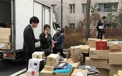 """김현미, '다산신도시 택배 논란'에 """"실버택배 개선안 검토"""""""
