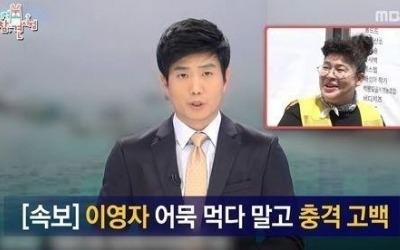 최승호 MBC 사장, '전참시' 세월호 논란 직접 사과