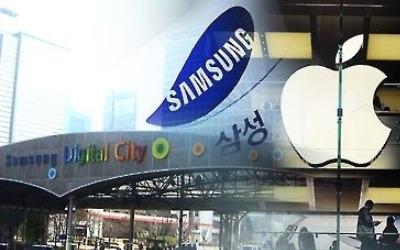 애플, 삼성전자에 디자인특허 침해 10억달러 배상 요구