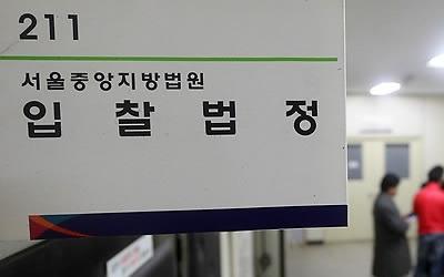 """""""서울 아파트 경매 고가 낙찰해도 평균 5.8% 이득"""""""