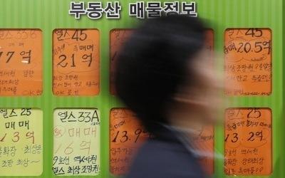 """서울 아파트 시장 '거래 절벽'… """"2013년 이전 침체기 수준"""""""