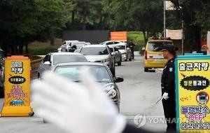 한화 폭발사고 일부 사망자 장례 내달 2일 '회사장'으로