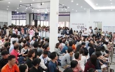 금성백조 '대구 연경 금성백조 예미지' 계약 완료