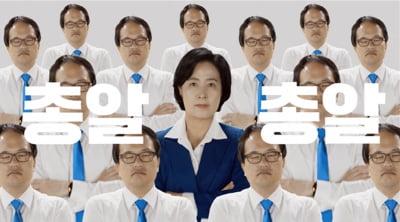 추미애 '어깨들썩' vs 배현진 '아기상어' 댄스 배틀 (영상)