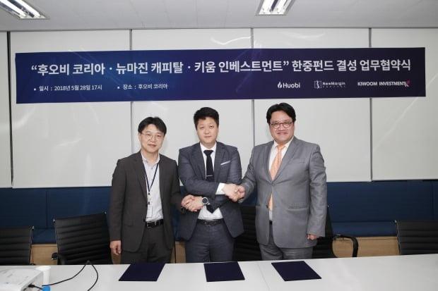 가상화폐 거래소 후오비, 한국 벤처 중국 진출 돕는다