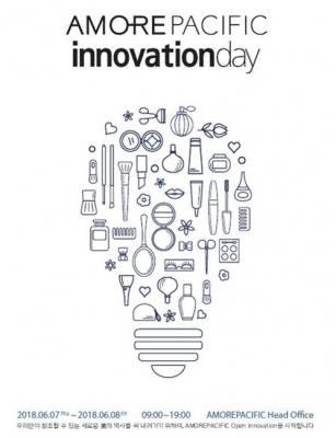 아모레퍼시픽, 인플루언서 통해 혁신상품 찾는다