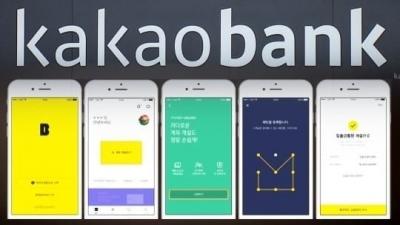 카카오뱅크, 내년 6월까지 전국 모든 ATM 수수료 '면제'