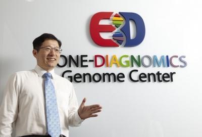 """이원다이애그노믹스 """"NGS 유전자분석 기술력 자신…세계적 기업 도약"""""""
