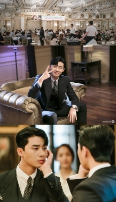 '김비서가 왜 그럴까' 박서준, 150명 배우+스태프에 회식 쐈다