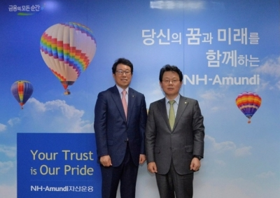 """NH아문디운용, 조직 개편…""""2020년 톱5 자산운용사로"""""""