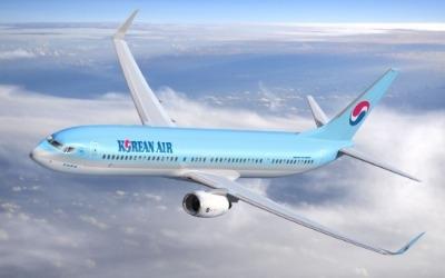 대한항공, 72개 항공사 평가서 66위… 인천공항은 중위권