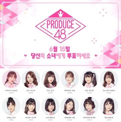 '프로듀스48', 日 BS스카파서 동시 방송 확정…