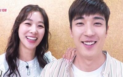 '동상이몽2', 장신영♥강경준 결혼식 현장 최초 공개