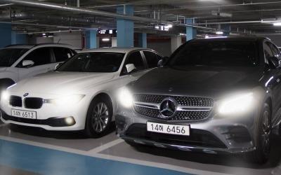 '경희궁자이' 지하주차장서 벤츠·BMW 빌려탄다