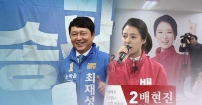 서울 송파을 최재성 57.2%…배현진 2위 예상