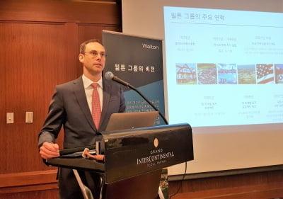 월튼그룹, 2차 미국부동산 특별 초청세미나 개최