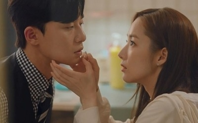 '김비서가 왜 그럴까' 박서준, 박민영에 기습 고백