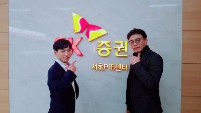 '별들의 전쟁' 폐막…SK 서초100만불, 수익률 74% '1위'