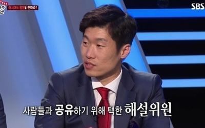 '영원한 캡틴' 박지성…집사부일체, 월드컵 '독일-멕시코'전 시청률 1위