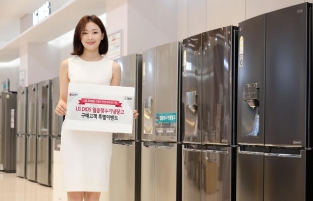 LG 디오스 '20주년'…고객감사 행사 진행