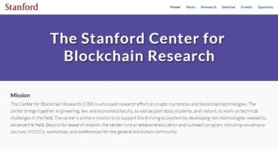 美스탠퍼드대, 이더리움과 손잡고 블록체인 연구센터 설립