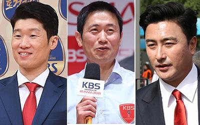 박지성-이영표-안정환, 장외 입담 대결도 '후끈'